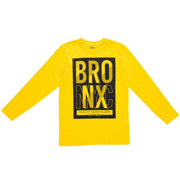 Majica za dječake, žuta